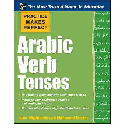 Practice Makes Perfect: Arabic Verb Tenses | Language Hub Shop