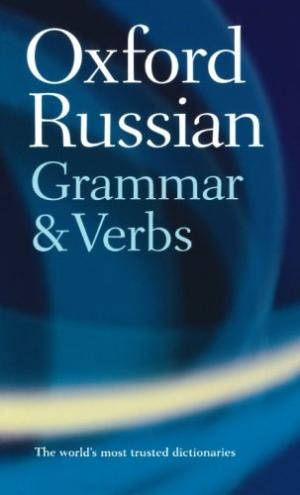 OxfordRussianGrammar&Verbs